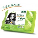 Pasteurized Shell Egg 6 pcs / Pack