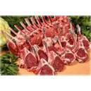NZ Lamb Chop